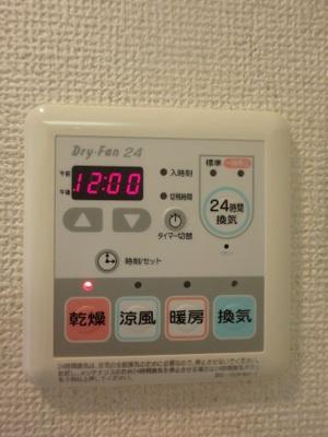 雨の日のお洗濯にも便利な「浴室乾燥機」