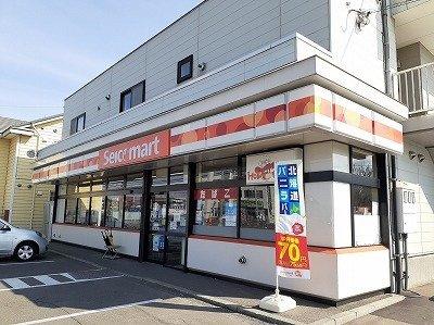 セイコーマート春駒通り店まで87m