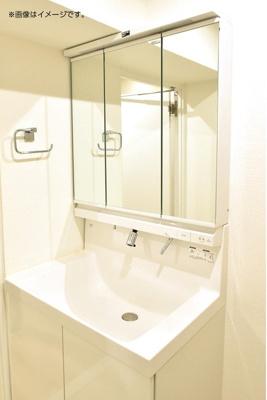 【独立洗面台】A246 インペリアル国立ガーデンハウス西館