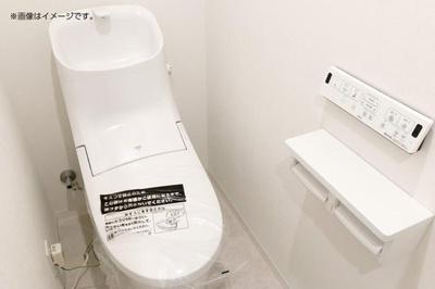 【トイレ】A246 インペリアル国立ガーデンハウス西館