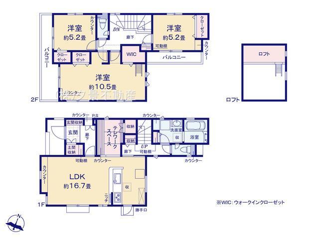 桜区大字白鍬153-1(全1戸)新築一戸建てブルーミングガーデン