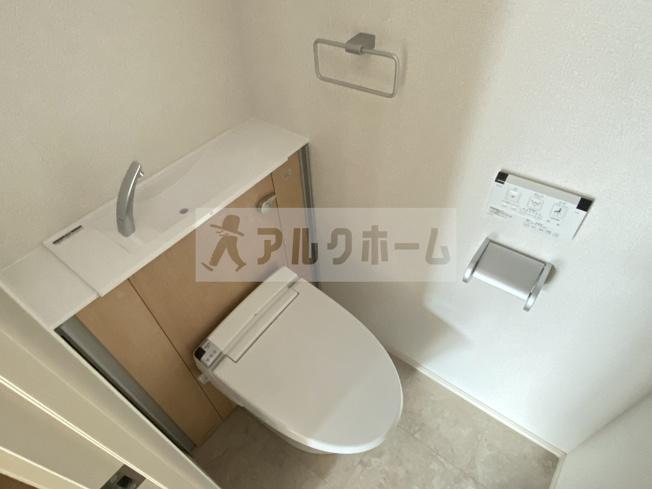 【トイレ】ブルーム国分