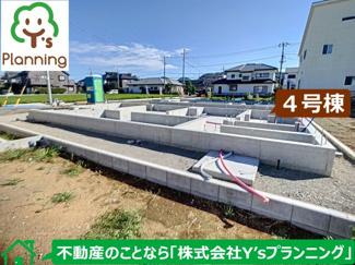 【外観パース】沼津市大岡第21 新築戸建 全5棟 (4号棟)