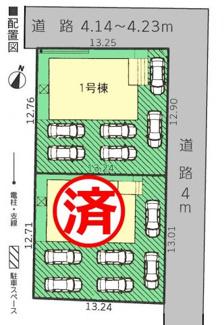 【区画図】伊豆の国市四日町第5 新築戸建 全2棟 (1号棟)