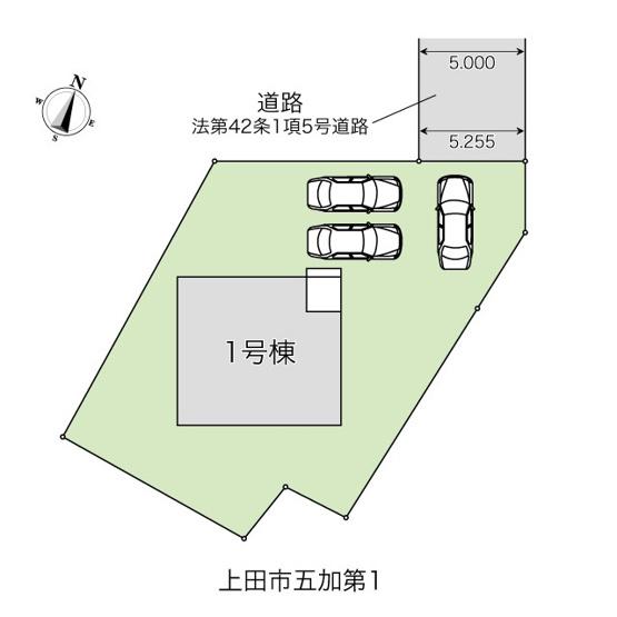 80坪以上の広い敷地にカースペース3台以上。私道負担(持分1/3)があります。