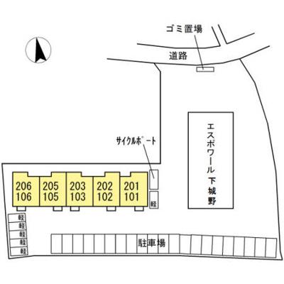 【区画図】エスポワール下城野II
