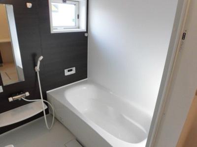 【浴室】エスポワール下城野II