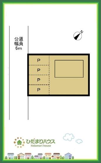 並列駐車4台可能!来客時も安心です(*^^*)