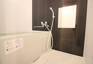 【浴室】横須賀市鷹取2丁目一棟アパート