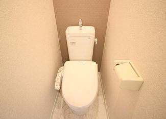 【トイレ】横須賀市鷹取2丁目一棟アパート