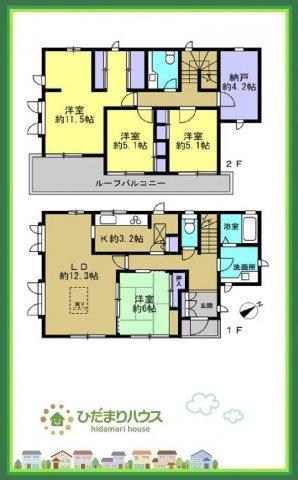 建物面積121.54平米(36坪)の4SLDKの住宅です。各居室が南東向きな為日当たり良好です!