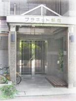 【エントランス】トーシン・プラネット新宿