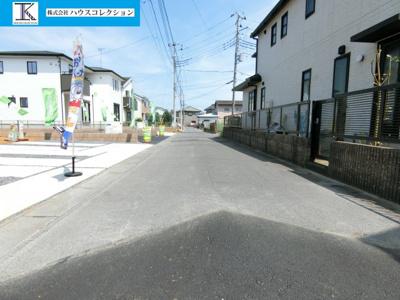 【前面道路含む現地写真】土浦市並木1期 新築戸建 全4棟