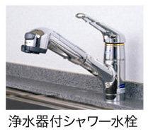 【キッチン】ヴィラージュⅠ