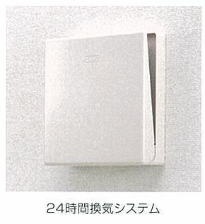【内装】ヴィラージュⅠ