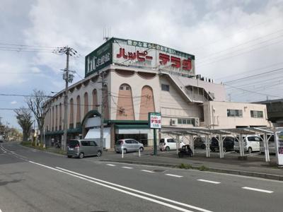 ハッピーテラダ大津唐崎店