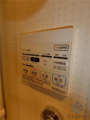 【浴室】ラルシェパルク新大阪