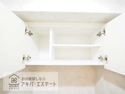 【収納】ガラ・グランディ日本橋