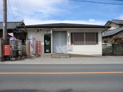 八木原郵便局まで1500m
