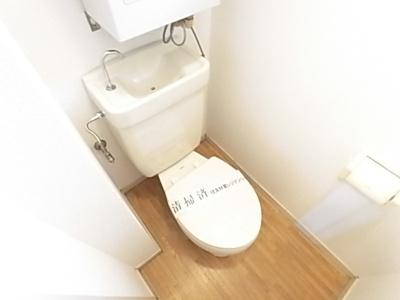 【トイレ】エステートピア美屋