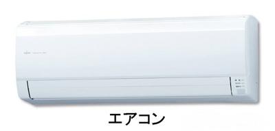 【その他】ベル・アントレ