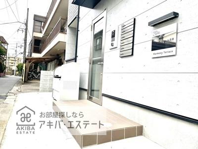 【エントランス】テラスルミエール青井