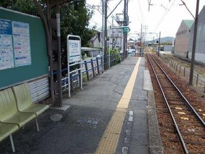 三河鹿島駅まで500m