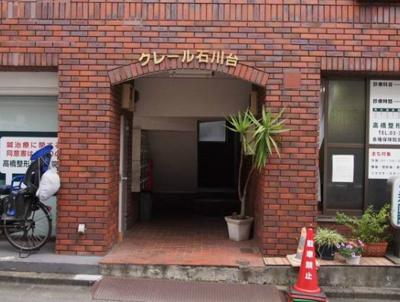 【ロビー】クレール石川台