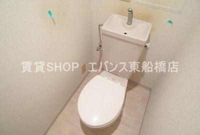 【トイレ】ガーデンヒルズソフィア