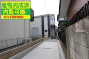 MIRASUMO小平市花小金井第8期の画像