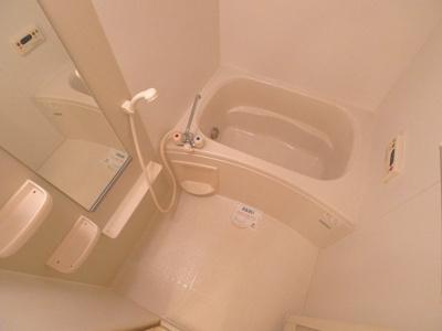 【浴室】ブラウベルク A