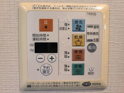 【設備】メインステージ浜松町