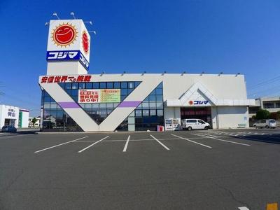 コジマ太田店まで50m