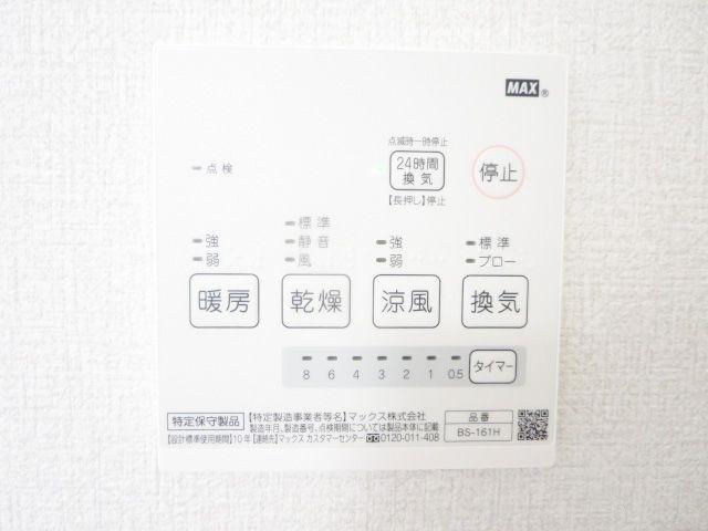 浴室乾燥機で雨の日や花粉症対策にも役立ちます。暖房機能付きでヒートショック対策にもなりますね