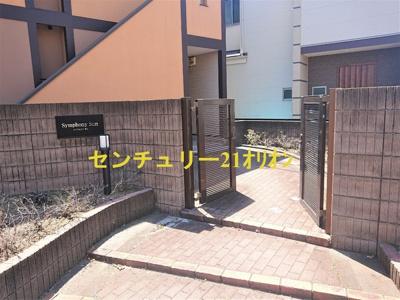 【エントランス】シンフォニー・サン