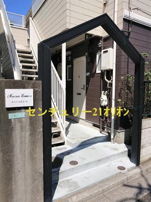 【エントランス】Maison Lumiere(メゾン・ルミエール)