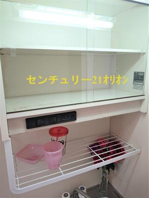 【キッチン】Maison Lumiere(メゾン・ルミエール)