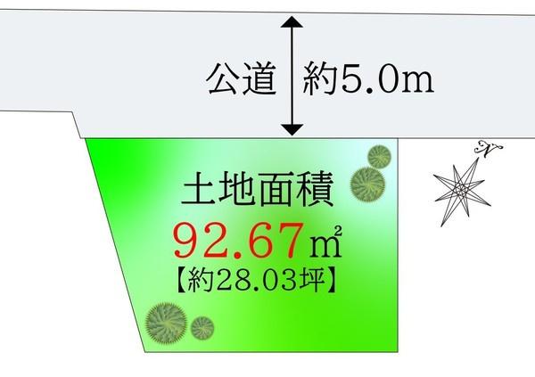 土地面積:92.67平米(28.03坪) 価格:5,780万円