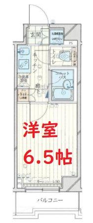 大田区東矢口1丁目のマンションの画像