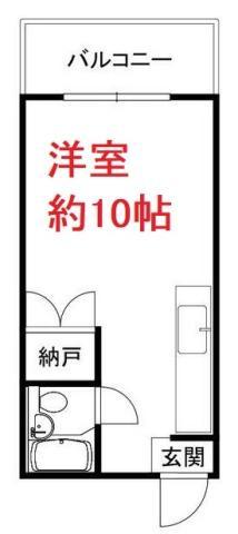 大田区東糀谷3丁目のマンションの画像