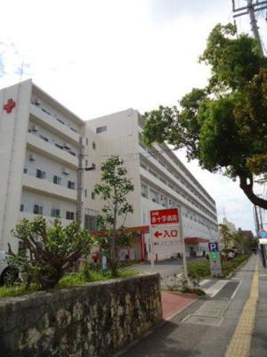 沖縄赤十字病院まで567m