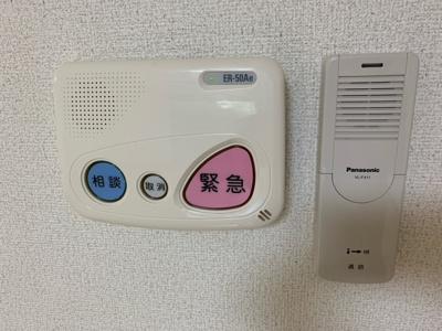 【設備】サンライズ