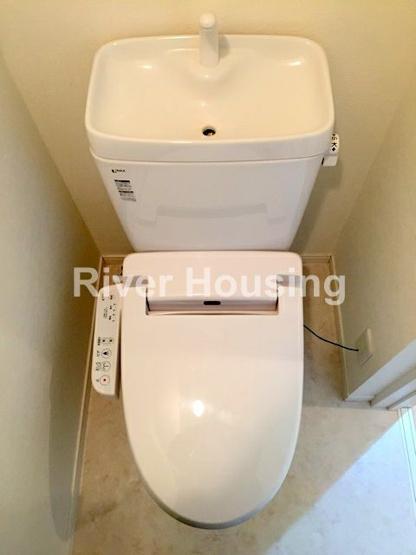 【トイレ】サンフラワーガーデンKT