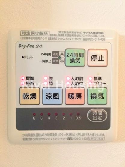 【設備】サンフラワーガーデンKT
