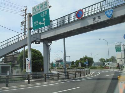 名神高速道路大垣ICまで459m