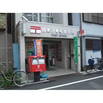 郵便局「台東日本堤郵便局まで152m」台東日本堤郵便局