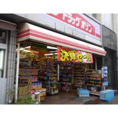 ドラックストア「ドラッグ・オゾン上野店まで237m」ドラッグオゾン上野
