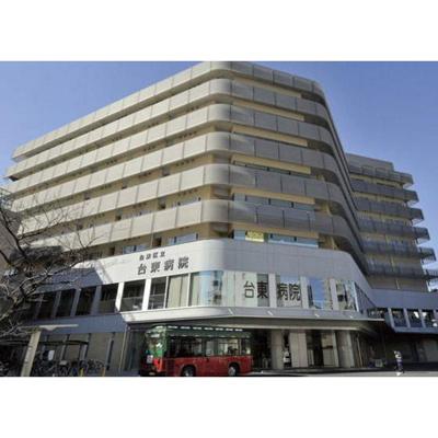 病院「上野病院まで246m」台東病院