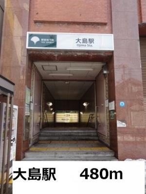 駅まで480m