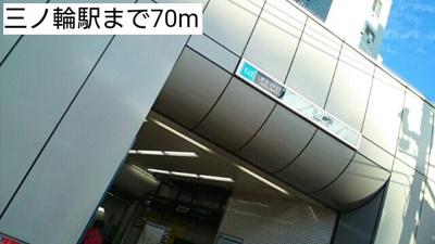 三ノ輪駅まで70m